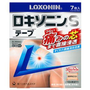 ■【第1類医薬品】ロキソニンSテープ:7枚入(薬剤師からのメール確認後の発送となります)