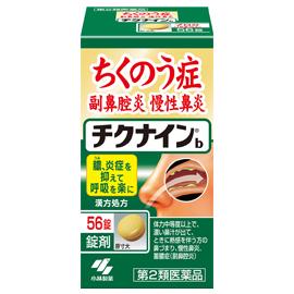 チクナインb(錠剤):56錠入