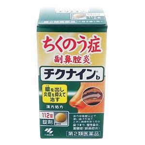チクナインb(錠剤):112錠入