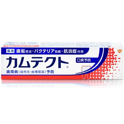カムテクト 口臭予防薬用ハミガキ:105g入