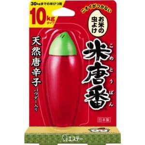 米唐番(10kgタイプ):1個入