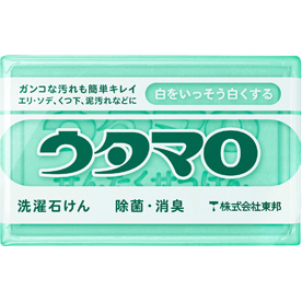 ウタマロ石けん(洗濯用石けん):133g入