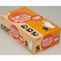 天然ゴム極うす手袋パウダー付(Sサイズ):100枚入