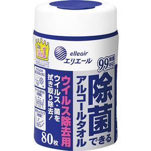 エリエール 除菌できるアルコールタオル ウイルス除去用(本体):80枚入