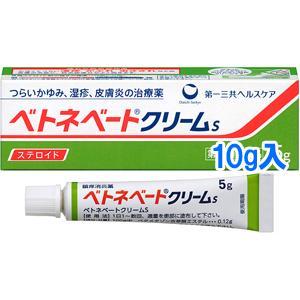 ベトネベートクリームS:10g入(OTC)
