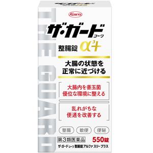 ザ・ガードコーワ整腸錠α3+:550錠入