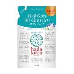 hadakara(ハダカラ) ボディソープ リッチソープの香り(つめかえ用):360ml入