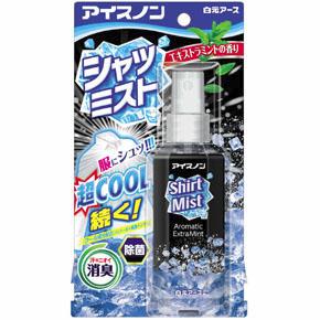 アイスノン シャツミスト(エキストラミントの香り):100mL入(季節商品)(在庫限り)