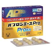 ■パブロンエースPro錠:36錠入