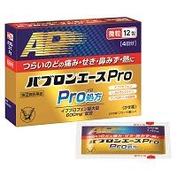 ■パブロンエースPro微粒:12包入