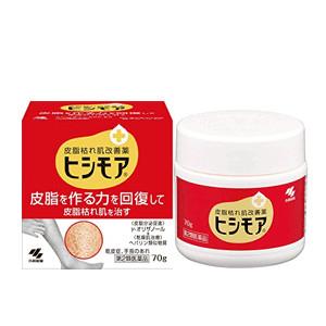 皮脂枯れ肌改善薬 ヒシモア:70g入