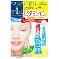 クリアターン ホワイトマスク(ビタミンC):5回分入