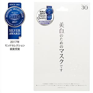 ホワイトエッセンスマスク(型番:JM-9687):30P入