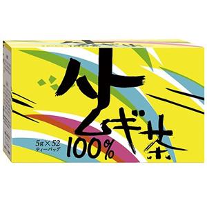 ハトムギ茶100%:5g×52包入