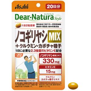 ディアナチュラスタイル ノコギリヤシ MIX:40粒入り(20日分)