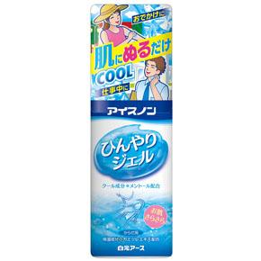 アイスノン ひんやりジェル:65g入(季節商品)(在庫限り)