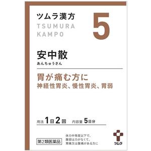 ツムラ漢方安中散料エキス顆粒:10包入