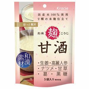 ほっと贅沢 お米麹甘酒:5袋入