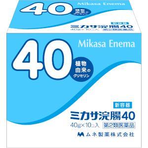 ミカサ浣腸40g:10個入