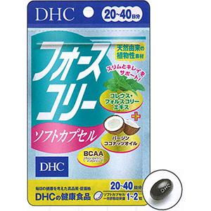 DHCの健康食品 フォースコリーソフトカプセル:40粒入