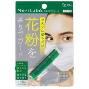 MoriLabo(モリラボ)花粉バリアスティック:1本入