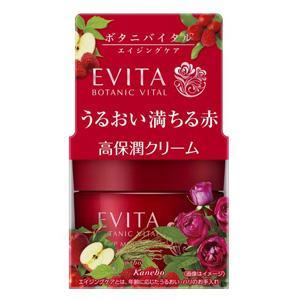 EVITA(エビータ)ボタニバイタル ディープモイスチャークリーム:35g入