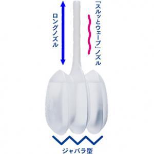 コトブキ浣腸ひとおし40:40g×2個入