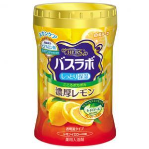 HERSバスラボボトル 濃厚レモンの香り:640g入