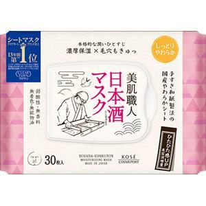 クリアターン 美肌職人 日本酒マスク:30枚入