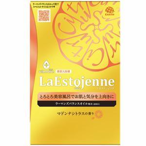 ウルモア ラエストジェンヌ マドンナシトラスの香り:3包入