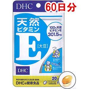 DHCの健康食品 天然ビタミンE[大豆](60日分):60カプセル入