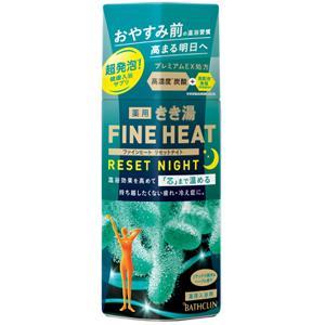 きき湯 ファインヒート(リセットナイト):400g入