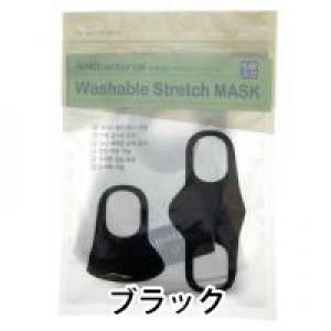 ★洗える抗菌防臭ストレッチマスク(ブラック):5枚入