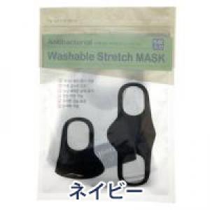 ★洗える抗菌防臭ストレッチマスク(ネイビー):5枚入