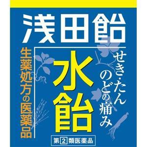 浅田飴 水飴:108g入(使用期限:2022年1月)