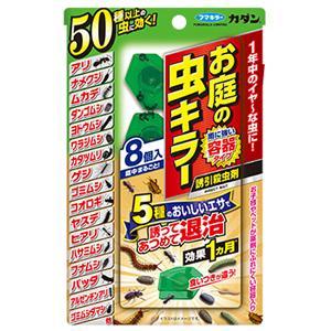 カダン お庭の虫キラー誘引殺虫剤:8個入