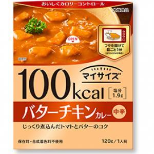 100kcalマイサイズ バターチキンカレー:120g入