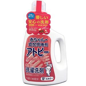 エルミー 赤ちゃんアトピー衣類の洗濯洗剤:1.2L入