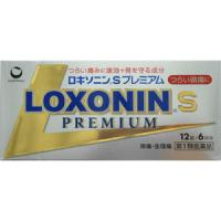■【第1類医薬品】ロキソニンSプレミアム:12錠入(薬剤師からのメール確認後の発送となります)