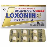 ■【第1類医薬品】ロキソニンSプレミアム:24錠入(薬剤師からのメール確認後の発送となります)