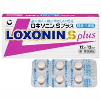 ■【第1類医薬品】ロキソニンSプラス:12錠入(薬剤師からのメール確認後の発送となります)