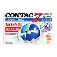 ■コンタック鼻炎Z:10錠入(メーカー欠品中)