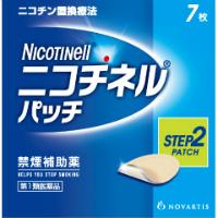 ■【第1類医薬品】ニコチネルパッチ10:7枚入(薬剤師からのメール確認後の発送となります)