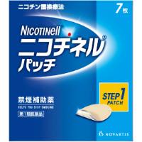 ■【第1類医薬品】ニコチネルパッチ20:7枚入(薬剤師からのメール確認後の発送となります)