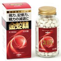 【第1類医薬品】金蛇精 糖衣錠:300錠入(薬剤師からのメール確認後の発送となります)