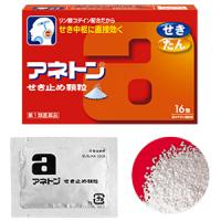 【第1類医薬品】アネトン せき止め顆粒:16包入(薬剤師からのメール確認後の発送となります)