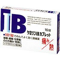 ■ケロリンIBカプレット:16錠入