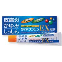 ■ダイアフラジンEX軟膏:10g入