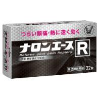 ■ナロンエースR:32錠入(使用期限:2020年1月)