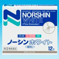 ノーシンホワイト〈細粒〉:18包入